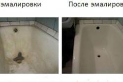 Ванна эмалированная