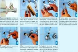 Инструкция по установке настенного смесителя