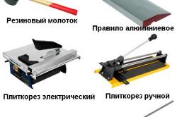 Инструменты для укладки мозаики