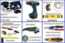 Инструменты для замены двери