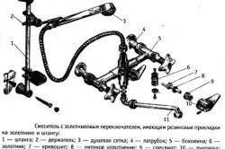 Схема двухвентильного смесителя с золотниковым переключателем
