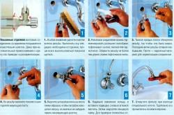 Этапы установки смесителей в ванных комнатах