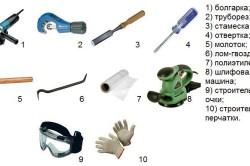 Инструменты для монтажа гигиенического душа