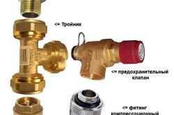 Схема монтажа клапанов водонагревателя