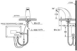 Схема установки бесконтактного смесителя