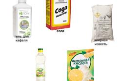 Народные средства для мытья кафельной плитки