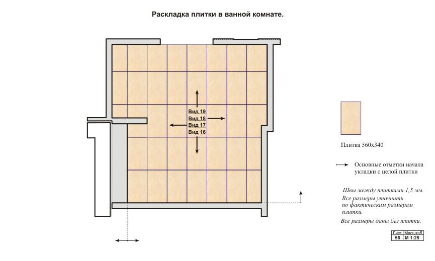 Схема раскладки плитки в