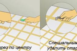 Схема удаления затирки