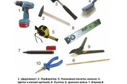 Инструменты для монтажа подиума