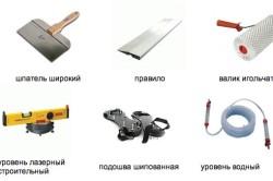 Инструменты для наливных полов